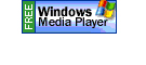 Windows Media Playerのダウンロード